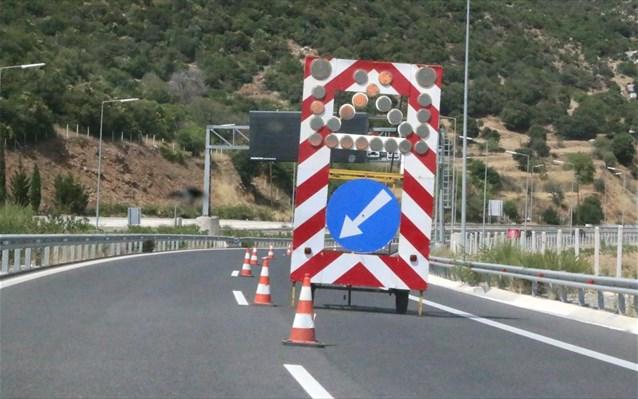 Προσωρινός αποκλεισμός της εισόδου προς Αθήνα στον κόμβο Ν. Περάμου | tovima.gr