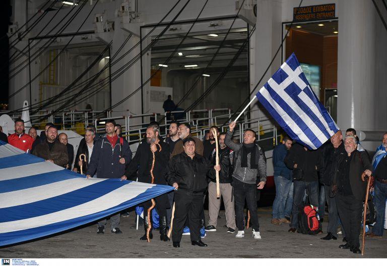 Δημοσκόπηση: «Οχι» στη χρήση του όρου Μακεδονία το 71,5% | tovima.gr