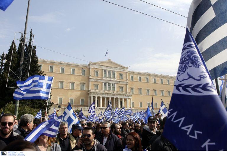 Συλλαλητήριο στο Σύνταγμα για τη Μακεδονία στις 8 Ιουλίου | tovima.gr