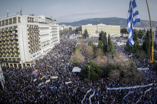 Αστυνομικοί: Δηλαδή το συλλαλητήριο ήταν μόνο δύο ΟΑΚΑ;   tovima.gr