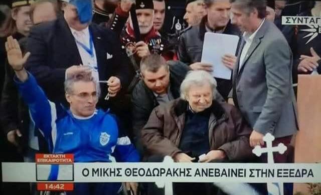 Ο πρόεδρος των παραολυμπιονικών χαιρέτησε ναζιστικά, ντροπή! | tovima.gr