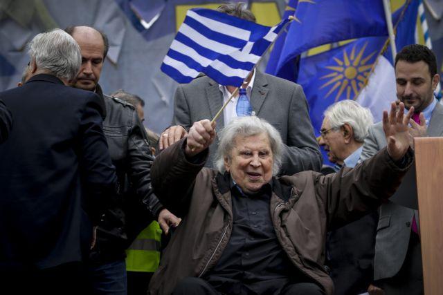 Πώς ο Τσίπρας επιχείρησε να προσεγγίσει τον Μίκη   tovima.gr