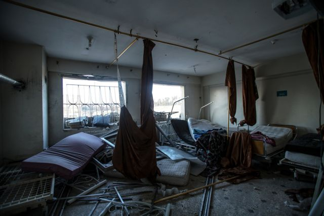Στο έλεος αεροπορικών επιθέσεων τα νοσοκομεία στην Συρία | tovima.gr
