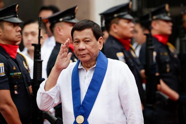 ΟΗΕ: Θέλει ψυχίατρο ο πρόεδρος των Φιλιππίνων | tovima.gr