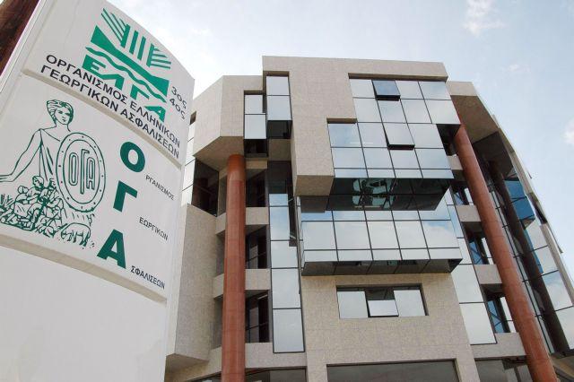 ΟΓΑ: Πίστωση 585 εκατ. ευρώ για το επίδομα τέκνων   tovima.gr