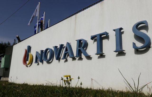 Υπόθεση Novartis: Καταγγελίες για απώλεια κρίσιμων εγγράφων   tovima.gr