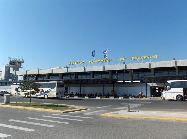 Ξεκινούν οι εργασίες στο αεροδρόμιο της Κω από τη Fraport Greece | tovima.gr