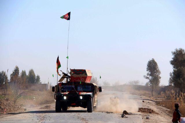Αφγανιστάν: 605 άμαχοι νεκροί το 2017 από επιθέσεις τζιχαντιστών | tovima.gr