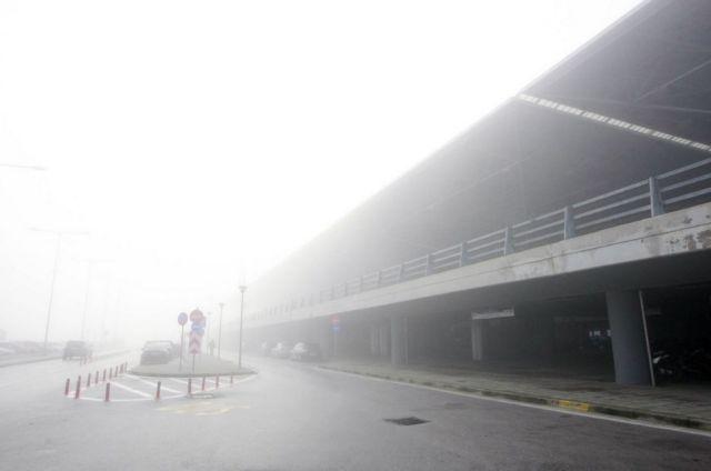Προβλήματα στο αεροδρόμιο «Μακεδονία» από την ομίχλη | tovima.gr