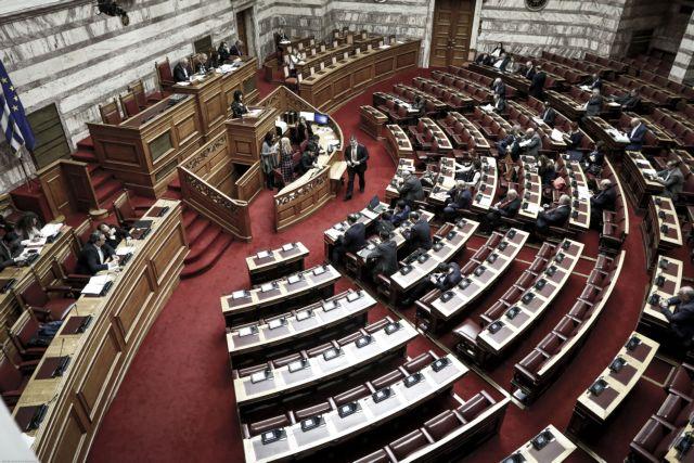 «Ορθώς διαβιβάστηκε η δικογραφία της Novartis στη Βουλή» | tovima.gr