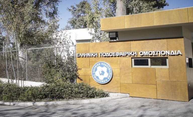 ΕΠΟ: ΠΑΟ και Πανιώνιος δεν συμμετέχουν σε ευρωπαϊκές διοργανώσεις | tovima.gr