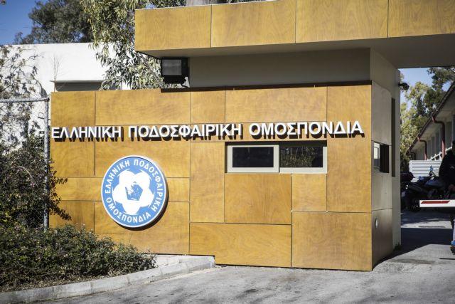 Απαγορεύτηκαν λάπτοπ, κινητά και live στην εκδίκαση των εφέσεων ΟΣΦΠ και ΠΑΟΚ | tovima.gr
