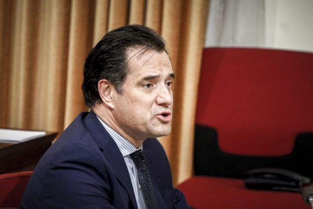 Γεωργιάδης για Novartis: Θα κάνω το παν για να δικαστώ | tovima.gr