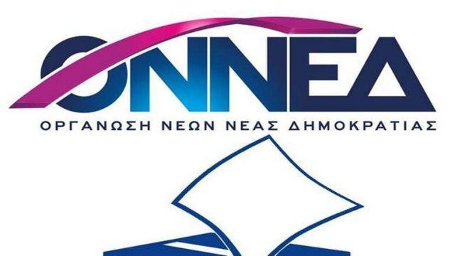 Σφοδρή επίθεση ΟΝΝΕΔ σε Πολάκη | tovima.gr