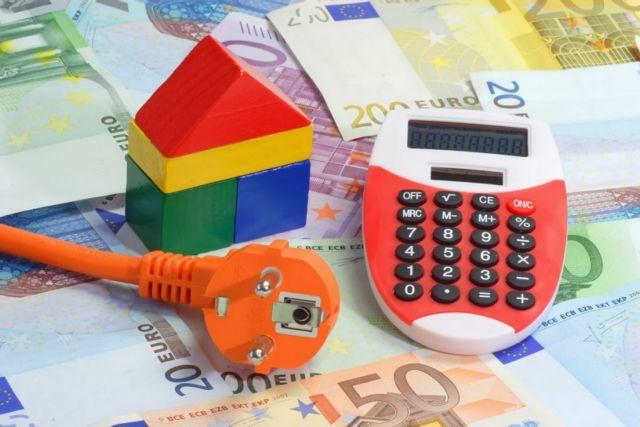 «Εξοικονομώ κατ' Οίκον ΙΙ»: Ποιες εργασίες επιδοτούνται | tovima.gr