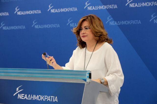 Πόλεμος ανακοινώσεων κυβέρνησης-ΝΔ για το πολυνομοσχέδιο | tovima.gr