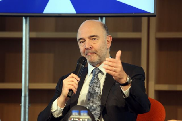 Μοσκοβισί: Νέα συμφωνία με την Ελλάδα και όχι Μνημόνιο | tovima.gr