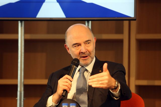 Τη χαλάρωση των capital controls χαιρέτισε ο Μοσκοβισί   tovima.gr