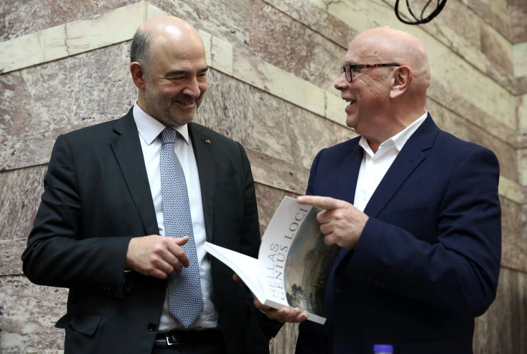 Greece has gone 80-90 percent of the way to becoming 'normal' EU country, says Moscovici | tovima.gr