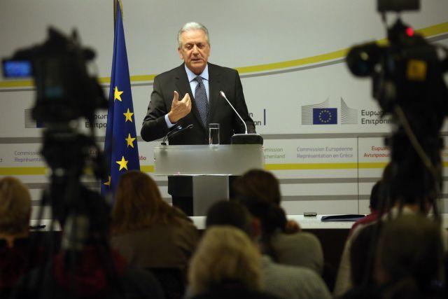 Αβραμόπουλος: Πρότυπο η συνεργασία ΕΕ – Αλβανίας | tovima.gr