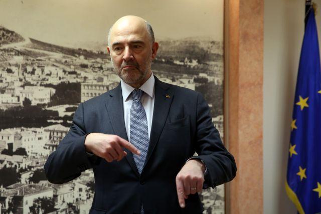 Μοσκοβισί προς ΔΝΤ: Να εργαστούν όλοι πάνω σε πραγματικά δεδομένα | tovima.gr
