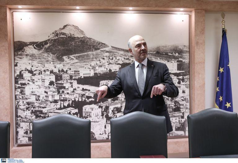 Μοσκοβισί: Αισιόδοξος για το Eurogroup της 21ης Ιουνίου   tovima.gr