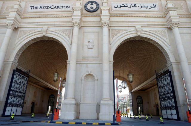 Σαουδική Αραβία: Ανοίγει πάλι το ξενοδοχείο «χρυσή φυλακή» | tovima.gr