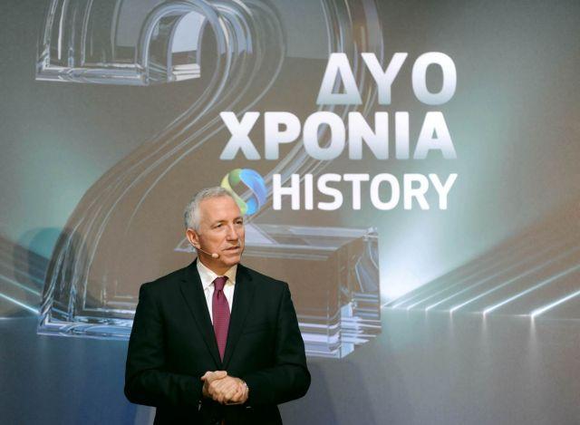 Δύο χρόνια Cosmote History: 1.000 τίτλοι ντοκιμαντέρ | tovima.gr