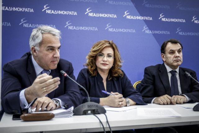 ΝΔ: «Ναι» στην Προκαταρκτική για την Novartis   tovima.gr