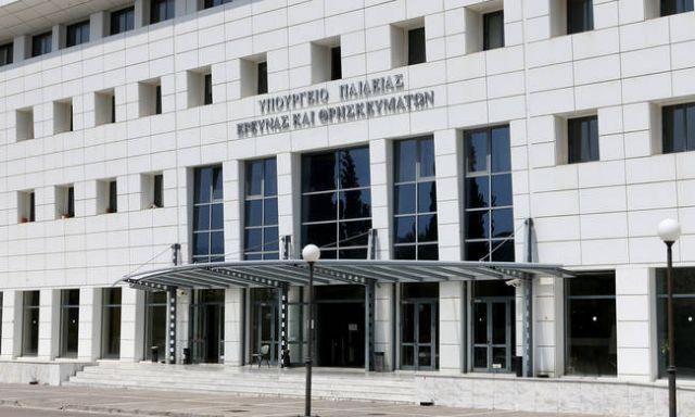 Στη Βουλή το νομοσχέδιο για το Πανεπιστήμιο Δ. Αττικής | tovima.gr