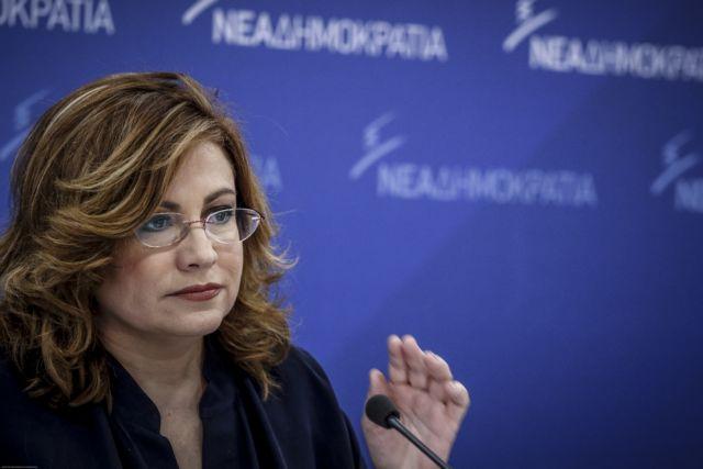 Σπυράκη για 2 στρατιωτικούς: Ποιες οι ενέργειες της κυβέρνησης | tovima.gr