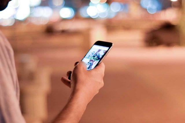 Εφαρμογή στο κινητό ανιχνεύει τα συναισθήματα | tovima.gr
