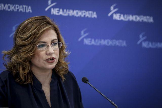 Σπυράκη:Σπάσιμο της Β' Αθήνας με δικαίωμα ψήφου Ελλήνων του εξωτερικού | tovima.gr