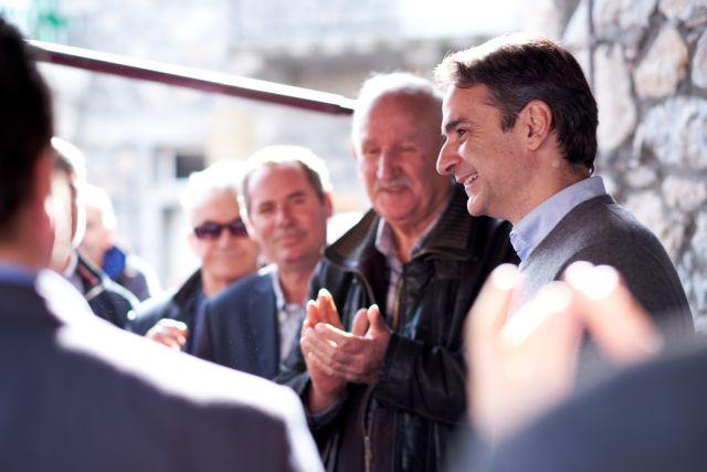 Μητσοτάκης: Οι επόμενες εκλογές θα είναι μια σύγκρουση για το μέλλον | tovima.gr