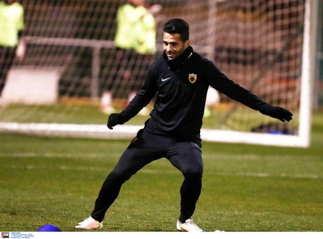 Χωρίς τον Μασούντ η ΑΕΚ απέναντι στην Ντιναμό | tovima.gr