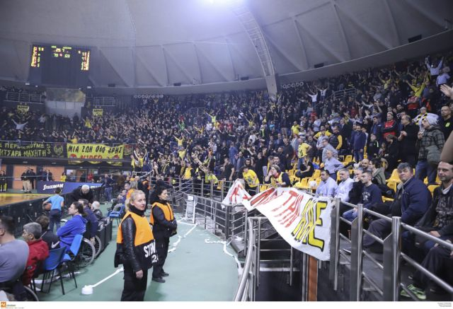 Μπάσκετ: Ποινή δύο αγωνιστικών στον Αρη, χωρίς κόσμο το ντέρμπι με τον ΠΑΟΚ | tovima.gr