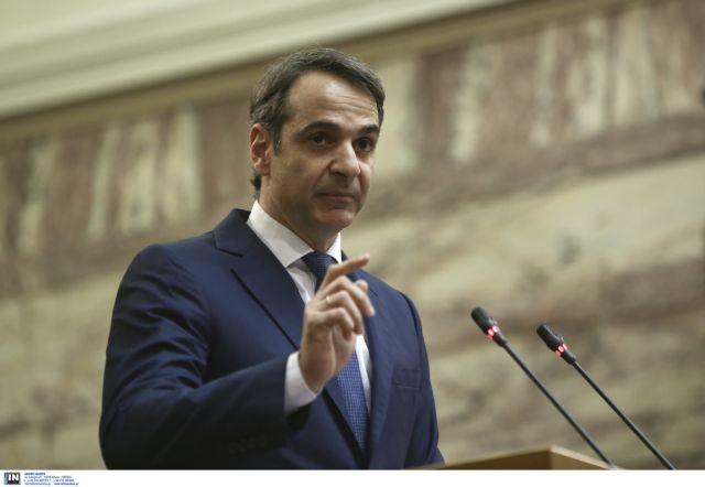 Μητσοτάκης για πΓΔΜ: Λύση – πακέτο με συνταγματική αναθεώρηση | tovima.gr