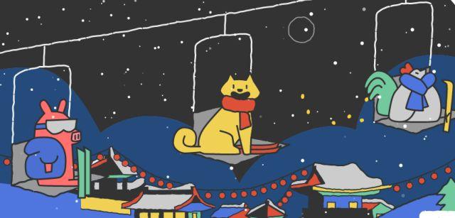 Στο σεληνιακό νέο έτος αφιερωμένο το Google doodle | tovima.gr