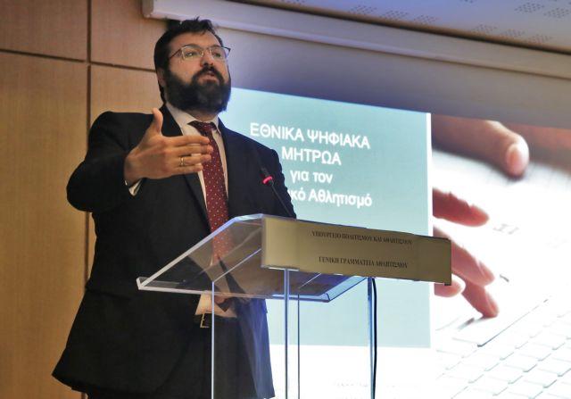 Βασιλειάδης: Διασφαλίζω την ομαλή διεξαγωγή και την προστασία των ομάδων | tovima.gr