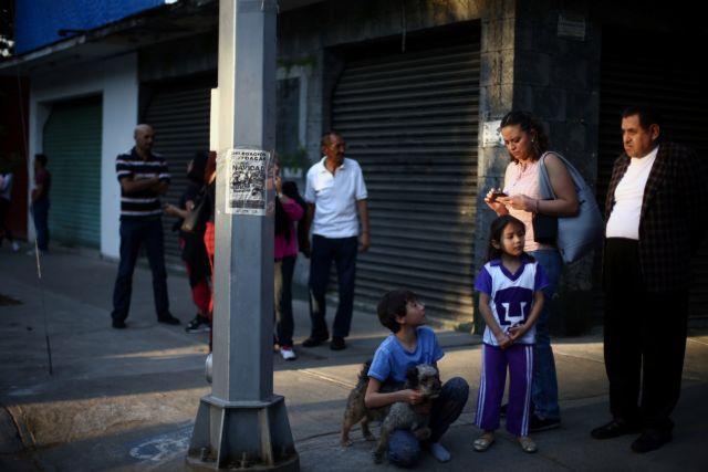 Μεξικό: Σε κανονικούς ρυθμούς η ζωή παρά τον ισχυρό σεισμό   tovima.gr