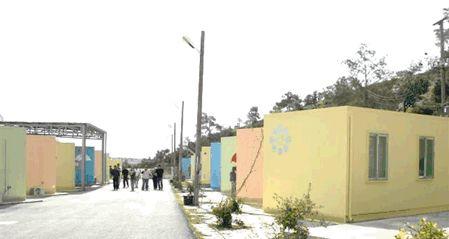 Κύπρος: Εξέγερση στο Κέντρο Υποδοχής και Φιλοξενίας στην Κοφίνου | tovima.gr