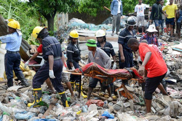 Κατολίσθηση απορριμμάτων σκότωσε 17 στη Μοζαμβίκη | tovima.gr