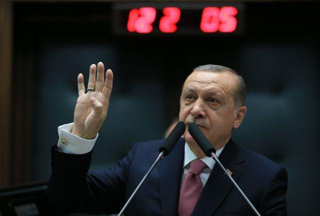 Ερντογάν: Σύντομα ξεκινά η πολιορκία της Αφρίν | tovima.gr