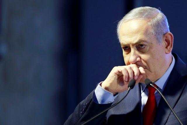 Ισραηλινά ΜΜΕ: Ο Νετανιάχου αντιμέτωπος με μία ωρολογιακή βόμβα   tovima.gr