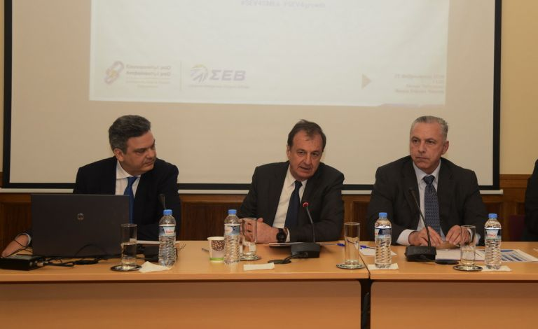 ΣΕΒ: Προτεραιότητα στην επιχειρηματική μεγέθυνση των ΜμΕ | tovima.gr