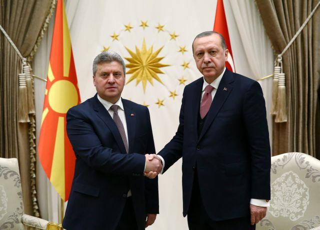 Εμπρηστικές δηλώσεις για το όνομα της πΓΔΜ από Ερντογάν-Ιβάνοφ | tovima.gr