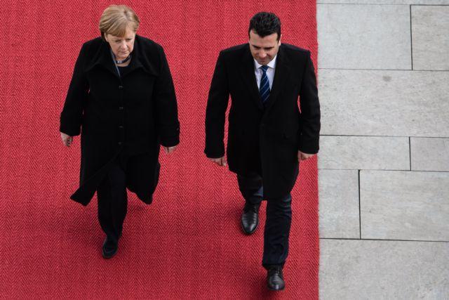 Ικανοποίηση Μέρκελ για τις συζητήσεις Ελλάδας-πΓΔΜ | tovima.gr