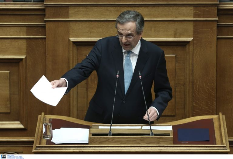 Αντ. Σαμαράς: Τώρα που τελείωσε η σκευωρία θα ψάξουν να βρουν άλλη | tovima.gr