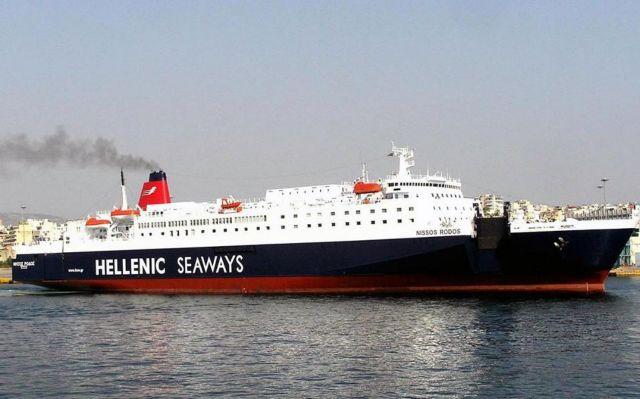 Στον Πειραιά λόγω βλάβης επέστρεψε το «Νήσος Ρόδος»   tovima.gr