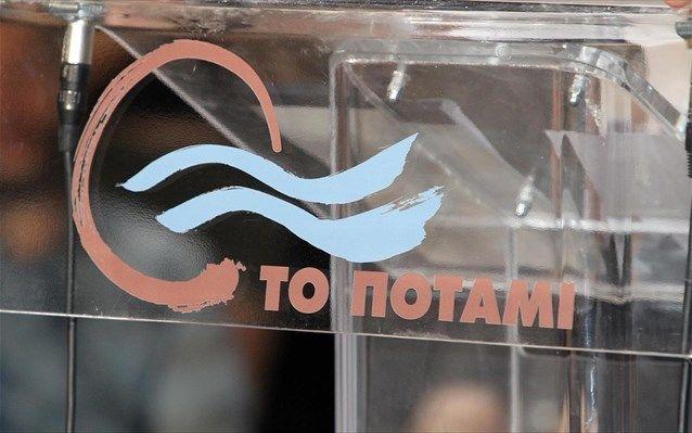 Το Ποτάμι: Η κυβέρνηση θέλει να ρίξει σκιές στους αντιπάλους της | tovima.gr